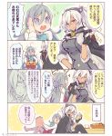 2girls ahoge black_gloves colis comic commentary_request dark_skin facing_another glasses gloves grey_eyes grey_hair hair_between_eyes hair_bun holding holding_tray kantai_collection kiyoshimo_(kantai_collection) long_hair long_sleeves looking_at_another low_twintails multiple_girls musashi_(kantai_collection) partly_fingerless_gloves red_eyes remodel_(kantai_collection) rimless_eyewear sparkle thought_bubble translation_request tray trembling twintails very_long_hair white_hair