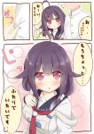 1boy 1girl :o admiral_(kantai_collection) ahoge apron bangs blush comic commentary_request eyebrows_visible_through_hair hair_between_eyes hair_flaps hair_over_shoulder highres jacket kantai_collection low_twintails military_jacket necktie parted_lips purple_hair red_neckwear ridy_(ri_sui) school_uniform serafuku shirt sidelocks strap_slip taigei_(kantai_collection) translation_request twintails violet_eyes white_apron white_jacket white_shirt