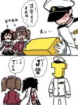 1boy 2girls 2koma :d admiral_(kantai_collection) anchor_symbol bare_shoulders black_gloves black_hair black_neckwear black_skirt brown_hair buttons comic elbow_gloves gloves hair_ornament hat japanese_clothes kantai_collection kariginu long_hair long_sleeves mask military military_hat military_uniform multiple_girls naval_uniform neckerchief o_o open_mouth pants peaked_cap remodel_(kantai_collection) ryuujou_(kantai_collection) scarf sendai_(kantai_collection) shaded_face shirt skirt sleeveless smile speech_bubble sweatdrop terrajin translation_request twintails two_side_up uniform visor_cap white_gloves white_pants white_scarf white_shirt