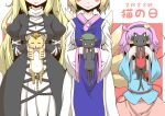 3girls blonde_hair blouse blue_blouse breasts cat chen chen_(cat) commentary_request dress eyeball feet_out_of_frame fox_tail hairband head_out_of_frame highres hijiri_byakuren holding_cat kaenbyou_rin kaenbyou_rin_(cat) komeiji_satori large_breasts long_hair multiple_girls multiple_tails pink_hair pink_skirt skirt standing tabard tail third_eye toramaru_shou toramaru_shou_(tiger) touhou translation_request yakumo_ran zannen_na_hito