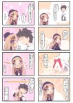 /\/\/\ 1boy 1girl 4koma :< :o ? @_@ abigail_williams_(fate/grand_order) absurdres arm_up bangs black_bow black_dress black_footwear black_hair black_hat black_pants blue_eyes blush bow butterfly chaldea_uniform closed_eyes comic commentary_request dress eyebrows_visible_through_hair fainting fate/grand_order fate_(series) forehead forehead-to-forehead fujimaru_ritsuka_(male) hair_bow hat head_tilt highres holding jacket light_brown_hair long_hair long_sleeves multiple_4koma nose_blush open_mouth orange_bow pants parted_bangs parted_lips polka_dot polka_dot_bow sleeves_past_fingers sleeves_past_wrists solid_oval_eyes su_guryu translation_request triangle_mouth uniform v-shaped_eyebrows very_long_hair white_day white_jacket