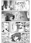 4koma 6+girls ahoge animal_ears bare_shoulders bound bow bracelet capelet carrot_necklace cat_ears cat_tail chair chalkboard chen comic enami_hakase flandre_scarlet hair_over_one_eye hat highres imaizumi_kagerou inaba_tewi jewelry kamishirasawa_keine long_hair monochrome multiple_girls multiple_tails open_mouth rabbit_ears sekibanki short_hair side_ponytail single_earring tail tied_to_chair tied_up touhou translation_request window wings wolf_ears