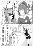 absurdres abukuma_(kantai_collection) animal_costume antlers comic fur_trim hair_ornament hair_ribbon hairclip harusame_(kantai_collection) hat highres kantai_collection kinu_(kantai_collection) long_hair monochrome neckerchief noyomidx ponytail reindeer_costume remodel_(kantai_collection) ribbon santa_costume santa_hat scarf school_uniform serafuku shaded_face translation_request very_long_hair yura_(kantai_collection) yuudachi_(kantai_collection)