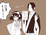 1boy 1girl bangs brown_background closed_mouth hairband hand_up highres holding holding_paper hoozuki_(hoozuki_no_reitetsu) hoozuki_no_reitetsu horn husband_and_wife japanese_clothes jewelry kimono long_sleeves monochrome obi paper parted_bangs peach_maki ring sash shaded_face short_hair sparkle translation_request v-shaped_eyebrows wedding_band wide_sleeves yuu_(chucooooo)