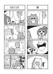 1boy 1girl 4koma :d bangs bkub buck_teeth building clouds comic doctor greyscale hat money monochrome nervous open_mouth pachinko ponytail risubokkuri shirt short_hair sign simple_background smile speech_bubble squirrel surgical_mask sweatdrop talking teeth translation_request two-tone_background two_side_up