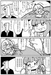 1boy 2girls 4koma :3 :p =_= bkub chips comic eating food formal futaba_anzu greyscale idolmaster idolmaster_cinderella_girls monochrome moroboshi_kirari multiple_girls necktie p-head_producer potato_chips scared size_difference sock_puppet star star-shaped_pupils suit sweat symbol-shaped_pupils tongue tongue_out