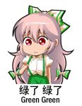 1girl :s alternate_color bow chibi chinese chinese_commentary collared_shirt commentary_request cowboy_shot eyebrows_visible_through_hair frown fujiwara_no_mokou green_pants hair_between_eyes hair_bow long_hair lowres pants pink_hair puffy_short_sleeves puffy_sleeves red_eyes shangguan_feiying shirt short_sleeves simple_background solo suspenders touhou translation_request very_long_hair white_background wing_collar