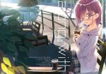 1girl 2017 :d bangs black-framed_eyewear black_legwear black_skirt blurry blurry_background blush breasts chair coat collarbone commentary_request copyright_name cup day depth_of_field eyebrows_visible_through_hair fate/grand_order fate_(series) glasses grey_coat hair_over_one_eye head_tilt highres holding holding_cup kagome_(traumatize) large_breasts long_sleeves mash_kyrielight open_mouth outdoors pantyhose paper_cup plaid plaid_skirt pleated_skirt purple_hair railing sitting skirt sleeves_past_wrists smile solo steam table tree upper_teeth violet_eyes