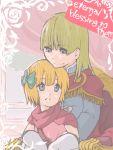 bianca's_daughter blonde_hair blue_eyes bow dragon_quest dragon_quest_v gloves hair_bow henry_(dq5) lap_sitting rokut short_hair throne