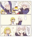 2girls ahoge anmitsu_prv blonde_hair blue_eyes blush closed_eyes comic dual_persona fate/grand_order fate_(series) food hair_between_eyes jeanne_d'arc_(alter)_(fate) jeanne_d'arc_(fate) jeanne_d'arc_(fate)_(all) long_braid looking_at_another multiple_girls o_o partially_translated pudding shaded_face short_hair sweat translation_request triangle_mouth white_hair