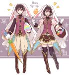 1boy 1girl animal_costume animal_hood brown_hair bunny_boy bunny_costume bunny_girl bunny_hood bunny_tail bunnysuit carrot dinikee easter_egg egg fire_emblem fire_emblem:_kakusei fire_emblem_heroes genderswap hood looking_at_viewer mark_(fire_emblem) red_eyes smile tail