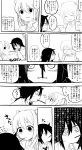 blush comic commentary_request food gomihitosi greyscale highres kuroki_tomoko monochrome nemoto_hina pocky pocky_kiss shared_food translation_request ucchi_(watamote) watashi_ga_motenai_no_wa_dou_kangaetemo_omaera_ga_warui! yoshida_masaki