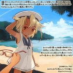 1girl alternate_costume blonde_hair colored_pencil_(medium) commentary_request dated glasses hat holding_eyewear kantai_collection kirisawa_juuzou long_hair musashi_(kantai_collection) numbered ocean open_mouth red-framed_eyewear red_eyes solo_focus tan tanline traditional_media translation_request twitter_username white_hat younger