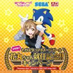 1girl ag_square copyright_name crossover headset kunikida_hanamaru love_live! love_live!_sunshine!! official_art sega smile sonic sonic_the_hedgehog