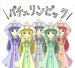 5girls :< alternate_color blonde_hair blue_dress blue_eyes blue_hair blue_hat commentary_request dot_nose dress frilled_sleeves frills green_dress green_eyes green_hair green_hat grey_dress grey_eyes grey_hair grey_hat hands_above_head hat long_sleeves mob_cap multiple_girls multiple_persona patchouli_knowledge pink_dress pink_hat red_eyes redhead touhou translation_request triangle yantaro_sun yellow_dress yellow_eyes yellow_hat