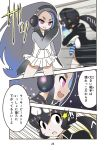 2girls black_hair blue_hair blurry brown_eyes carasohmi carrying closed_eyes comic empty_eyes eyebrows_visible_through_hair eyes_visible_through_hair furigana giant_penguin_(kemono_friends) gradient_hair great_auk_(kemono_friends)_(carasohmi) grey_hair hair_between_eyes headphones impossible_clothes kemono_friends long_hair long_ponytail low_ponytail lucky_beast_(kemono_friends) miniskirt multicolored multicolored_clothes multicolored_hair multiple_girls original page_number penguin_tail pink_eyes pleated_skirt pocket ponytail skirt smile speech_bubble speed_lines sweatdrop tail thick_eyebrows translation_request very_long_hair white_hair white_skirt