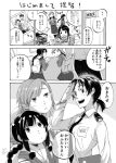 3girls backpack bag braid comic female_admiral_(kantai_collection) kantai_collection kitakami_(kantai_collection) multiple_girls necktie ooi_(kantai_collection) photo_(object) salute school_uniform serafuku translation_request yamada_rei_(rou) younger