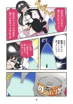 >_< 1girl ^_^ black_footwear black_hair black_leotard blush can carasohmi closed_eyes comic emphasis_lines eyebrows_visible_through_hair eyes_visible_through_hair flying_teardrops furigana great_auk_(kemono_friends)_(carasohmi) hair_between_eyes headphones impossible_clothes impossible_leotard kemono_friends leotard long_hair long_ponytail low_ponytail lucky_beast_(kemono_friends) multicolored multicolored_clothes multicolored_hair multicolored_leotard open_mouth original page_number ponytail speech_bubble tears translation_request white_hair white_leotard zipper_pull_tab