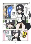 !! 1girl black_footwear black_hair black_leotard blush boots brown_eyes carasohmi cerulean_(kemono_friends) closed_eyes comic door empty_eyes eyebrows_visible_through_hair eyes_visible_through_hair flying_sweatdrops full-length_zipper furigana great_auk_(kemono_friends)_(carasohmi) hair_between_eyes headphones impossible_clothes impossible_leotard indoors japari_symbol kemono_friends leotard long_hair long_ponytail low_ponytail multicolored multicolored_clothes multicolored_hair multicolored_leotard one_eye_closed open_mouth original page_number ponytail speech_bubble sweatdrop tears translation_request white_hair white_leotard zipper zipper_pull_tab