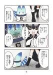 0_0 1girl black_footwear black_hair boots carasohmi closed_eyes comic eyebrows_visible_through_hair eyes_visible_through_hair furigana great_auk_(kemono_friends)_(carasohmi) hair_between_eyes kemono_friends lucky_beast_(kemono_friends) multicolored multicolored_clothes multicolored_hair open_mouth original page_number pointing pointing_up speech_bubble translation_request walking white_hair zipper zipper_pull_tab