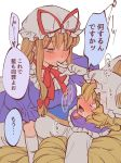 2girls after_kiss alcohol blonde_hair fox_tail hands_in_sleeves hat hat_ribbon highres long_hair masanaga_(tsukasa) mob_cap multiple_girls pillow_hat red_ribbon ribbon sake short_hair sleeves_together tail touhou translation_request white_hat yakumo_ran yakumo_yukari yellow_eyes yuri