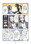 ... ._. 2girls :d =3 ^_^ black_hair black_leotard blue_hair carasohmi closed_eyes comic empty_eyes eyebrows_visible_through_hair full-length_zipper furigana giant_penguin_(kemono_friends) gradient_hair great_auk_(kemono_friends)_(carasohmi) grey_hair hair_between_eyes hand_grab headphones impossible_clothes impossible_leotard jitome kemono_friends leotard long_hair long_ponytail low_ponytail miniskirt multicolored multicolored_clothes multicolored_hair multicolored_leotard multiple_girls open_mouth original page_number pink_eyes pleated_skirt pocket ponytail skirt smile speech_bubble spoken_ellipsis sweatdrop thick_eyebrows translation_request very_long_hair white_hair white_leotard white_skirt zipper zipper_pull_tab