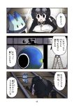 1girl :o black_footwear black_hair boots brown_eyes carasohmi cerulean_(kemono_friends) comic empty_eyes eyebrows_visible_through_hair eyes_visible_through_hair furigana great_auk_(kemono_friends)_(carasohmi) hair_between_eyes headphones kemono_friends long_hair long_ponytail low_ponytail lucky_beast_(kemono_friends) multicolored multicolored_clothes multicolored_hair original page_number ponytail speech_bubble stepladder translation_request white_hair zipper zipper_pull_tab