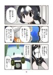 1girl black_hair brown_eyes can carasohmi cerulean_(kemono_friends) comic door empty_eyes eyebrows_visible_through_hair eyes_visible_through_hair flying_sweatdrops full-length_zipper furigana great_auk_(kemono_friends)_(carasohmi) hair_between_eyes headphones impossible_clothes japari_symbol kemono_friends long_hair long_ponytail low_ponytail lucky_beast_(kemono_friends) multicolored multicolored_clothes multicolored_hair original page_number ponytail sitting speech_bubble translation_request white_hair zipper zipper_pull_tab