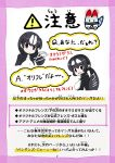 2girls :d black_hair brown_eyes carasohmi character_name empty_eyes eyebrows_visible_through_hair eyes_visible_through_hair frame furigana great_auk_(kemono_friends) great_auk_(kemono_friends)_(carasohmi) hair_between_eyes headphones impossible_clothes kemono_friends long_hair long_ponytail low_ponytail lucky_beast_(kemono_friends) multicolored multicolored_clothes multicolored_hair multiple_girls open_mouth original page_number ponytail sign smile speech_bubble translation_request upper_body violet_eyes warning_sign white_hair