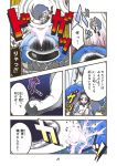 1girl attack blue_hair boots carasohmi cerulean_(kemono_friends) clenched_hand comic furigana giant_penguin_(kemono_friends) gradient_hair grey_footwear grey_hair headphones jumping kemono_friends long_hair miniskirt motion_blur multicolored_hair page_number penguin_tail pink_eyes pleated_skirt pocket skirt smile speech_bubble tail thick_eyebrows translation_request very_long_hair white_skirt