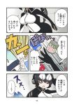 1girl black_hair can carasohmi closed_eyes comic furigana great_auk_(kemono_friends)_(carasohmi) headphones impossible_clothes kemono_friends long_hair long_ponytail low_ponytail lucky_beast_(kemono_friends) multicolored multicolored_clothes multicolored_hair original page_number ponytail speech_bubble throwing translation_request white_hair zipper_pull_tab