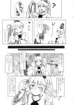 2girls coin coin_on_string comic greyscale hair_ornament hair_rings hair_stick hat highres japanese_clothes kaku_seiga long_hair long_sleeves monochrome mononobe_no_futo multiple_girls opagi pom_pom_(clothes) ponytail shawl short_hair short_sleeves tate_eboshi touhou translation_request vest village wide_sleeves