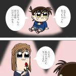 1boy 1girl 2koma bkub_(style) black_hair blue_eyes brown_hair comic edogawa_conan flower glasses haibara_ai highres long_hair meitantei_conan parody poptepipic rose shideboo_(shideboh) shorts spotlight yellow_eyes