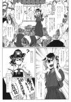 3girls ascot bow bowl bowl_hat comic crowd detached_sleeves double_bun greyscale hair_bow hair_tubes hakurei_reimu hat highres japanese_clothes kijin_seija kimono long_skirt long_sleeves monochrome multicolored_hair multiple_girls opagi sandals shirt short_hair skirt sleeveless sleeveless_shirt sleeves_rolled_up streaked_hair sukuna_shinmyoumaru touhou translation_request
