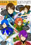 ! !! 2girls 6+boys absurdres armor berkut_(fire_emblem) blue_eyes blue_hair boots brother_and_sister brown_eyes brown_hair cape chibi circlet clair_(fire_emblem) cleive copyright_name dyute_(fire_emblem) feathered_wings fernand_(fire_emblem) fingerless_gloves fire_emblem fire_emblem_echoes:_mou_hitori_no_eiyuuou fire_emblem_gaiden force_(fire_emblem) gloves highres long_hair luthier_(fire_emblem) midriff multiple_boys multiple_girls orange_eyes orange_hair paison pegasus ponytail purple_hair siblings teeth white_hair wings