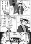 1girl ajirogasa comic crowd greyscale haori hat highres japanese_clothes kijin_seija long_sleeves monochrome multicolored_hair opagi short_hair streaked_hair touhou translation_request