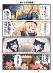1boy 4koma 6+girls absurdres admiral_(kantai_collection) black_hair blonde_hair blue_eyes breast_envy brown_eyes cash_register closed_eyes comic commentary_request daitou_(kantai_collection) directional_arrow dress gambier_bay_(kantai_collection) gloves hat hiburi_(kantai_collection) hiei_(kantai_collection) highres houshou_(kantai_collection) ichikawa_feesu japanese_clothes jervis_(kantai_collection) kantai_collection kongou_(kantai_collection) long_hair multiple_girls nontraditional_miko open_mouth pov ryuujou_(kantai_collection) sailor_dress sailor_hat short_hair spit_take spitting t-head_admiral tea translation_request upper_body white_gloves