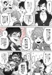 2boys anger_vein belial_(granblue_fantasy) blush comic feather_boa gran_(granblue_fantasy) granblue_fantasy kiss lyria_(granblue_fantasy) male_focus multiple_boys short_hair strangling translation_request vee_(granblue_fantasy) yaoi yukibi_(ykb)