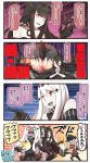 4girls 4koma :d aircraft_carrier_water_oni battleship_hime black_hair black_legwear black_skirt closed_eyes comic commentary_request gangut_(kantai_collection) hair_between_eyes hat highres horns ido_(teketeke) kantai_collection multiple_girls o_o open_mouth pantyhose peaked_cap pleated_skirt red_eyes red_shirt scar seaplane_tender_hime shaded_face shinkaisei-kan shirt short_sleeves skirt smile speech_bubble translation_request white_hair