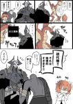 1girl 2boys armor bald bangs bar_censor black_cloak censored chaldea_uniform check_translation comic covering_mouth dragon eiri_(eirri) eyebrows_visible_through_hair fate/grand_order fate_(series) fujimaru_ritsuka_(female) glowing glowing_eyes hair_between_eyes hair_ornament hair_scrunchie hand_over_own_mouth horns jacket king_hassan_(fate/grand_order) long_sleeves mask mosaic_censoring multiple_boys o_o open_mouth orange_hair scrunchie short_hair side_ponytail skull spikes tagme translation_request true_assassin white_jacket wyvern yellow_scrunchie