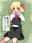 1girl ascot blonde_hair blush commentary_request hair_ribbon hammer_(sunset_beach) lying on_back open_mouth red_eyes ribbon rumia short_hair skirt skirt_set solo touhou translation_request