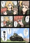 3girls absurdres alisa_(girls_und_panzer) breast_envy breast_press brown_hair brown_jacket comic emblem freckles girls_und_panzer grey_jacket ground_vehicle hair_ornament highres jacket kay_(girls_und_panzer) kibimoka military military_vehicle motor_vehicle multiple_girls naomi_(girls_und_panzer) saunders_military_uniform short_hair short_twintails star star_hair_ornament tank tears translation_request twintails very_short_hair