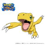 agumon claws commentary_request company_name creature digimon digimon_rearise green_eyes logo nakatsuru_katsuyoshi no_humans official_art open_mouth reptile simple_background solo tail teeth tongue watermark white_background