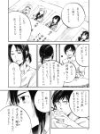 admiral_(kantai_collection) comic eating female_admiral_(kantai_collection) kantai_collection kitakami_(kantai_collection) monochrome ooi_(kantai_collection) translation_request yamada_rei_(rou)