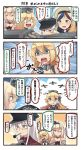 4girls 4koma :d aircraft airplane beret blonde_hair blue_eyes blue_hair braid closed_eyes comic commandant_teste_(kantai_collection) commentary_request crown dress french_braid front-tie_top gangut_(kantai_collection) hair_between_eyes hat highres ido_(teketeke) iowa_(kantai_collection) kantai_collection long_hair machinery mini_crown multicolored_hair multiple_girls o_o off-shoulder_dress off_shoulder one_eye_closed open_mouth peaked_cap pipe pipe_in_mouth red_shirt redhead remodel_(kantai_collection) scar shaded_face shirt smile speech_bubble star star-shaped_pupils streaked_hair symbol-shaped_pupils tongue tongue_out translation_request turret v-shaped_eyebrows warspite_(kantai_collection) white_dress white_hair white_hat yellow_eyes