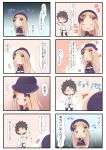 /\/\/\ 1boy 1girl 4koma :d :t =_= abigail_williams_(fate/grand_order) absurdres bacon bangs black_bow black_dress black_hair black_hat black_pants blue_eyes blush bow chaldea_uniform closed_eyes closed_mouth comic commentary_request dress eating fate/grand_order fate_(series) food forehead fujimaru_ritsuka_(male) hair_bow hat highres holding holding_plate jacket light_brown_hair long_hair long_sleeves multiple_4koma o_o open_mouth orange_bow pancake pants parted_bangs parted_lips plate polka_dot polka_dot_bow red_eyes sleeves_past_fingers sleeves_past_wrists smile su_guryu tears trembling uniform very_long_hair white_jacket