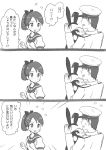 1boy 1girl 4koma admiral_(kantai_collection) comic flying_sweatdrops hat holding_clothes kantai_collection kujira_naoto military military_uniform monochrome naval_uniform open_mouth peaked_cap sailor_collar school_uniform serafuku shikinami_(kantai_collection) short_sleeves translation_request uniform upper_body
