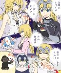 2girls apple ball bare_shoulders beachball black_bra bra braid breaking breasts chains cleavage closed_eyes comic commentary_request dual_persona fate/grand_order fate_(series) food fruit gorilla grey_hair headpiece imagining inaeda_kei jeanne_d'arc_(alter)_(fate) jeanne_d'arc_(fate) jeanne_d'arc_(fate)_(all) long_braid looking_at_another multiple_girls single_braid sleeveless sweat tearing_up translation_request underwear yellow_eyes