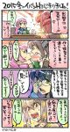 3girls 4koma akagi_(kantai_collection) chair comic commentary_request desk frog kantai_collection multiple_girls nagato_(kantai_collection) nonco ooyodo_(kantai_collection) translation_request