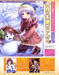 1girl absurdres angel_beats! beanie blue_hat brown_mittens coat goto_p hat highres hoshino_yumemi long_hair mittens multicolored multicolored_clothes multicolored_scarf na-ga pink_coat plaid plaid_scarf planetarian scarf silver_hair snowman solo squatting tenshi_(angel_beats!) winter_clothes yellow_eyes yuri_(angel_beats!) yusa_(angel_beats!)